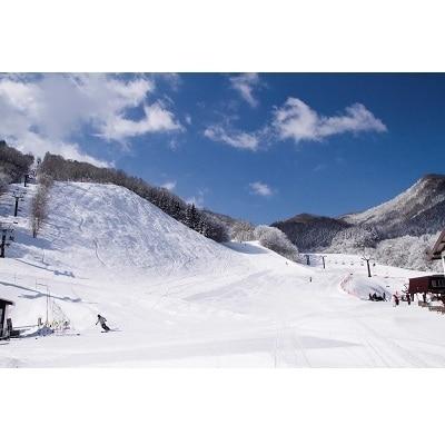 やぶはら高原スキー場リフト1日券引換券