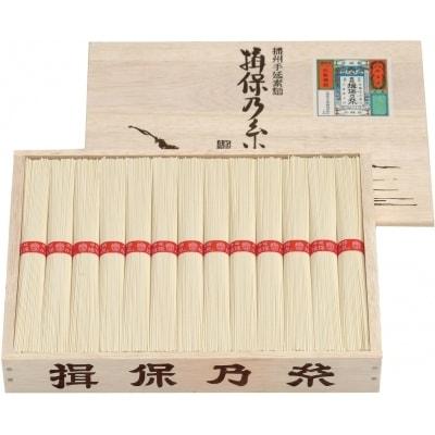 揖保乃糸 上級品1.3kg AA3