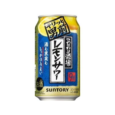 サントリー こだわり酒場のレモンサワー「キリッと男前」缶1ケース