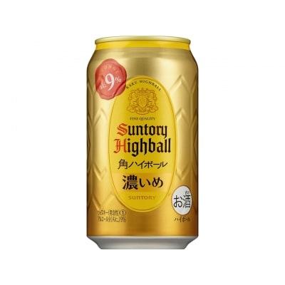 サントリー 角ハイボール【濃いめ】缶1ケース