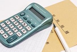 2015年1月から変わった高額療養費制度 自分の報酬月額を知る方法