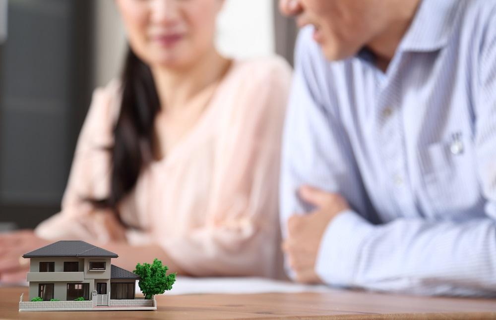 住宅をどうするか考える