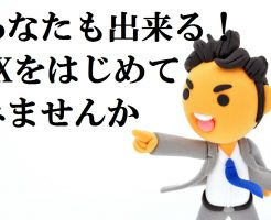 pixta_15686484_M文字