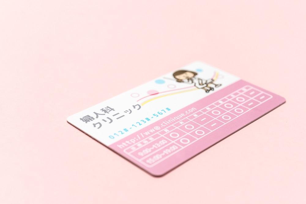 婦人科の診察券