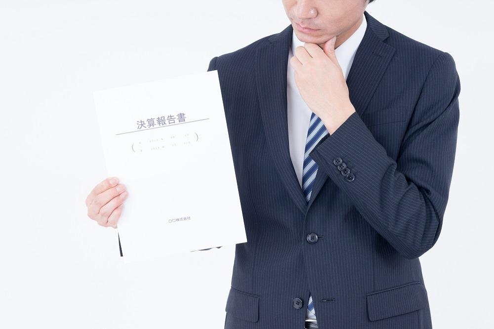 社長に対する仮払金の問題点