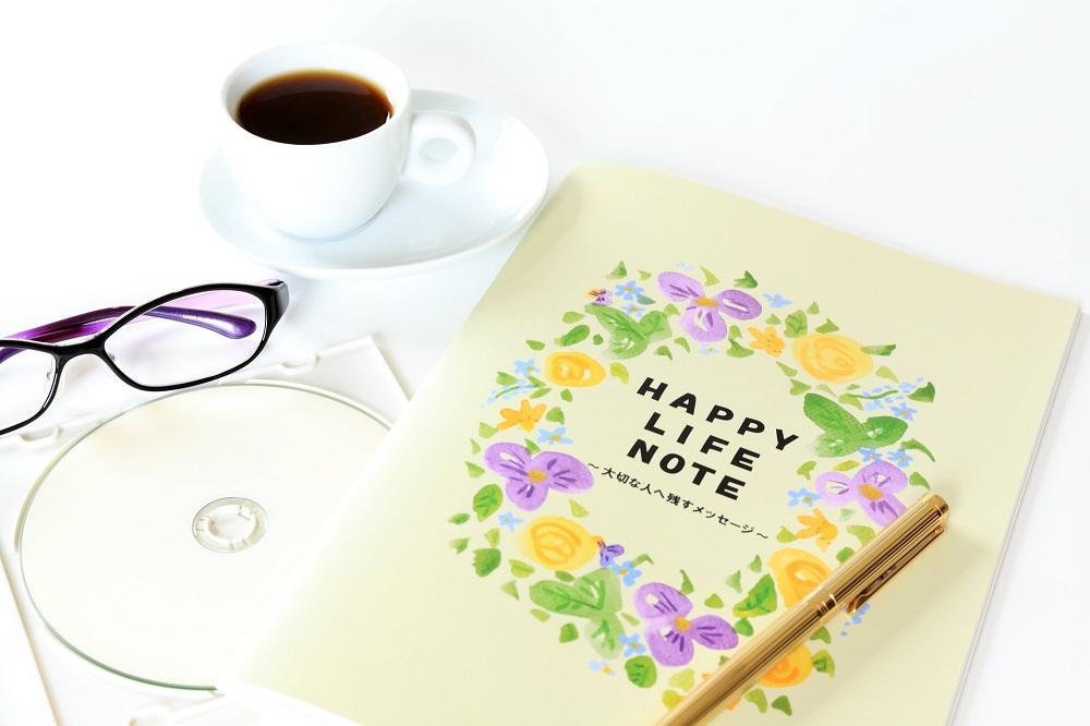 【介護生活への備え】エンディングノートには何をどんな風に書いてもらえばいいの?