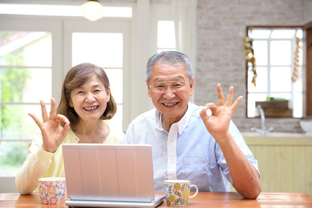 老齢厚生年金の特別支給