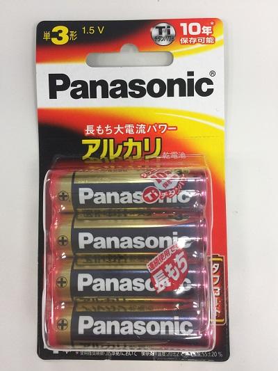 パナソニックのアルカリ乾電池