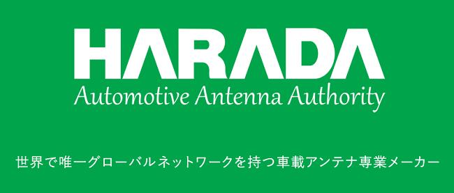 原田産業、株主優待