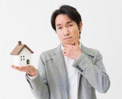 持ち家か賃貸かで悩む
