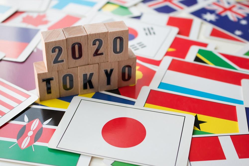 東京オリンピック、2020