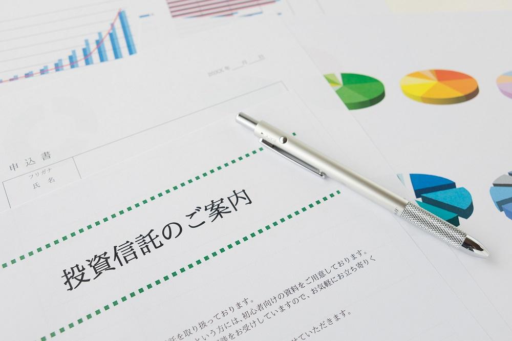 投資信託、ローリスク、投資