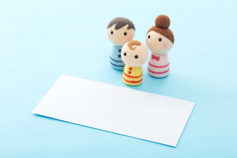 扶養家族がいる方は任意継続被保険者も利用できる