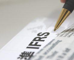 世界標準となりつつある国際会計基準のIFRS