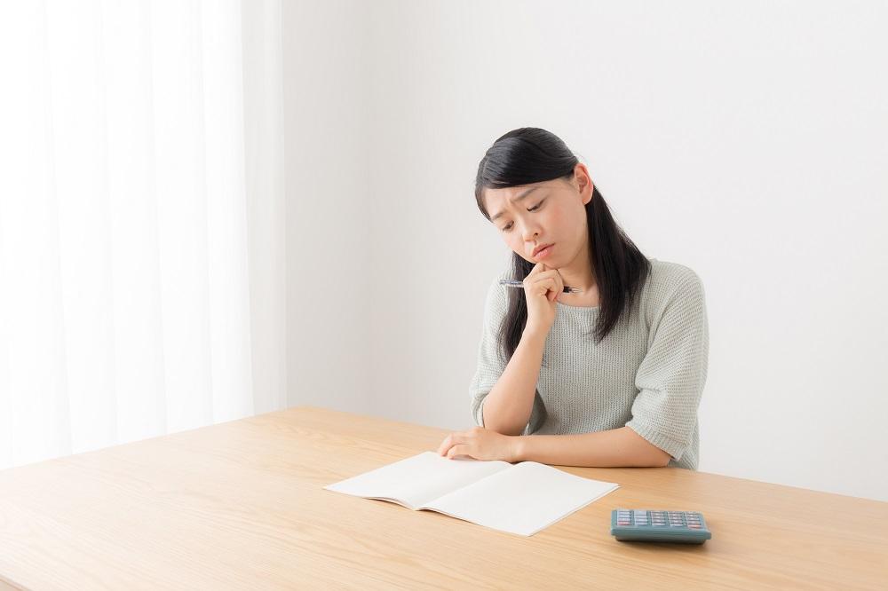 固定資産税納税通知書に疑問をもったら縦覧台帳を見る