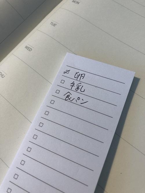 無印良品の短冊型メモ チェックリスト