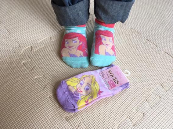 プリンセスの靴下