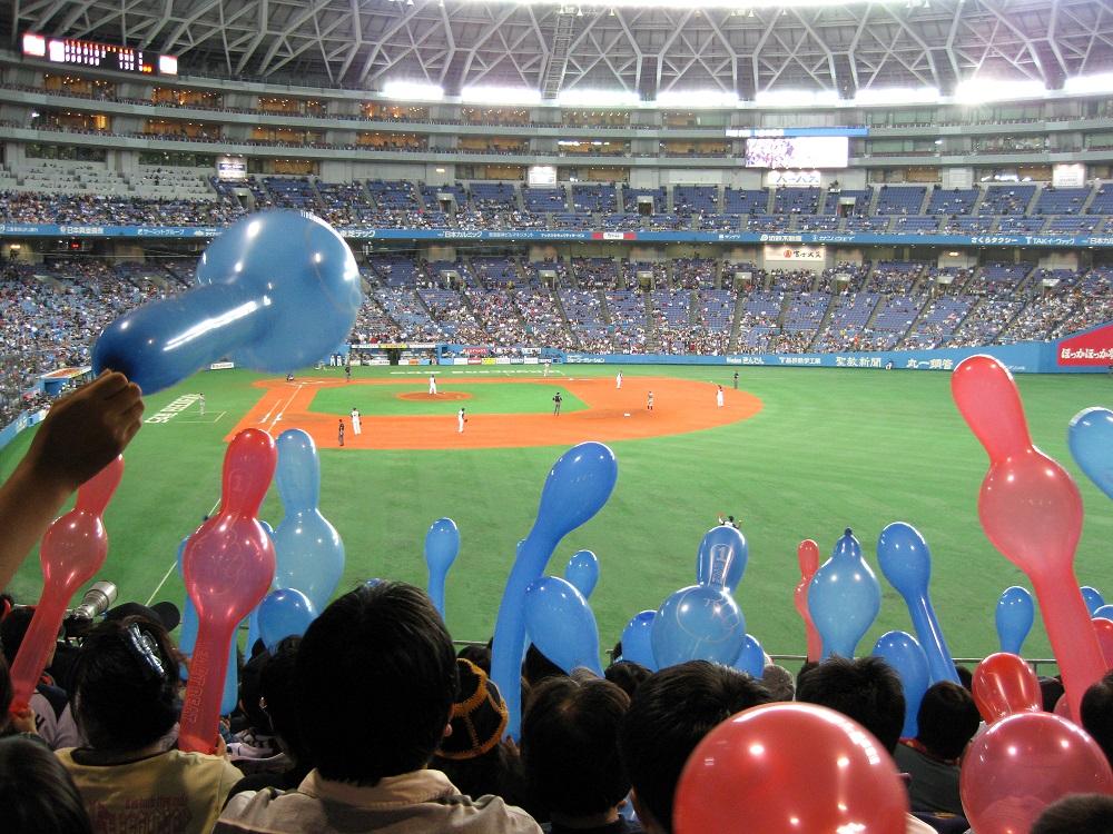 株主優待で野球観戦