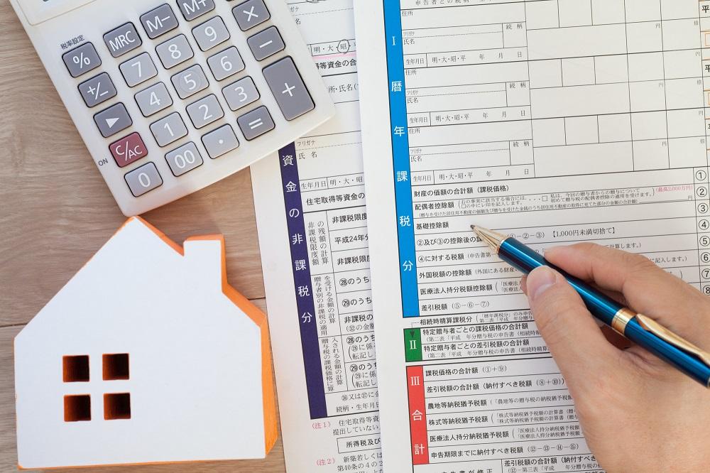 住宅取得等資金の贈与税の非課税