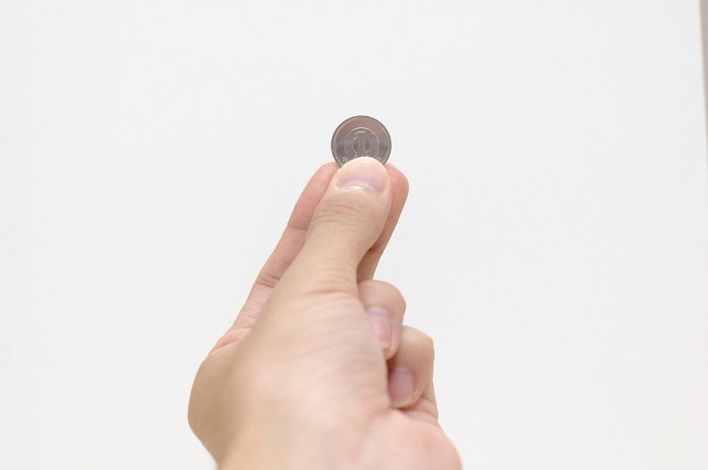 採算のあわない1円