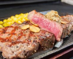 いきなり!ステーキのCABアンガス牛サーロインステーキ