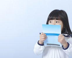 6月は児童手当の現況届の時期