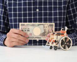 1万円ほど安くなる