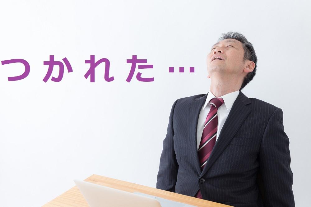 日本の労働環境はとても厳しく、仕事でうつになる人も多い