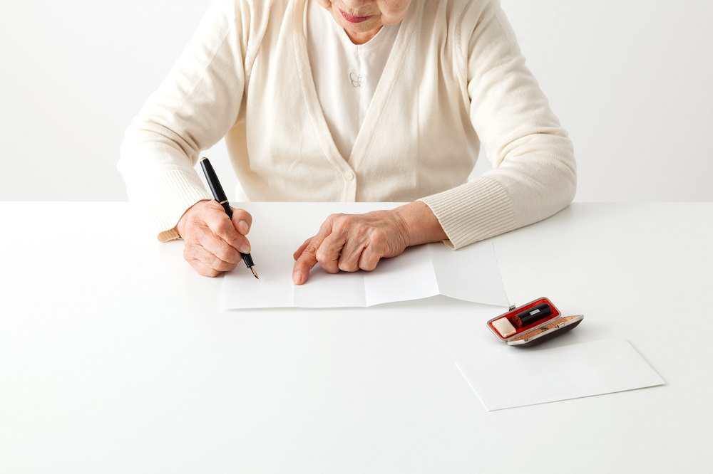 贈与契約書を作成する。