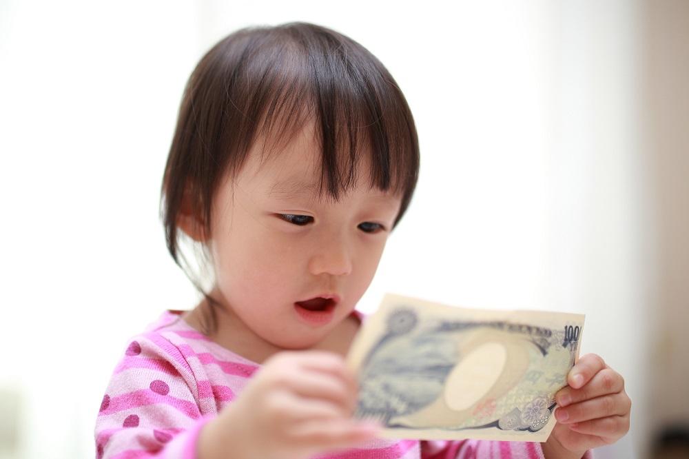 小さい時からお金を学ぶ