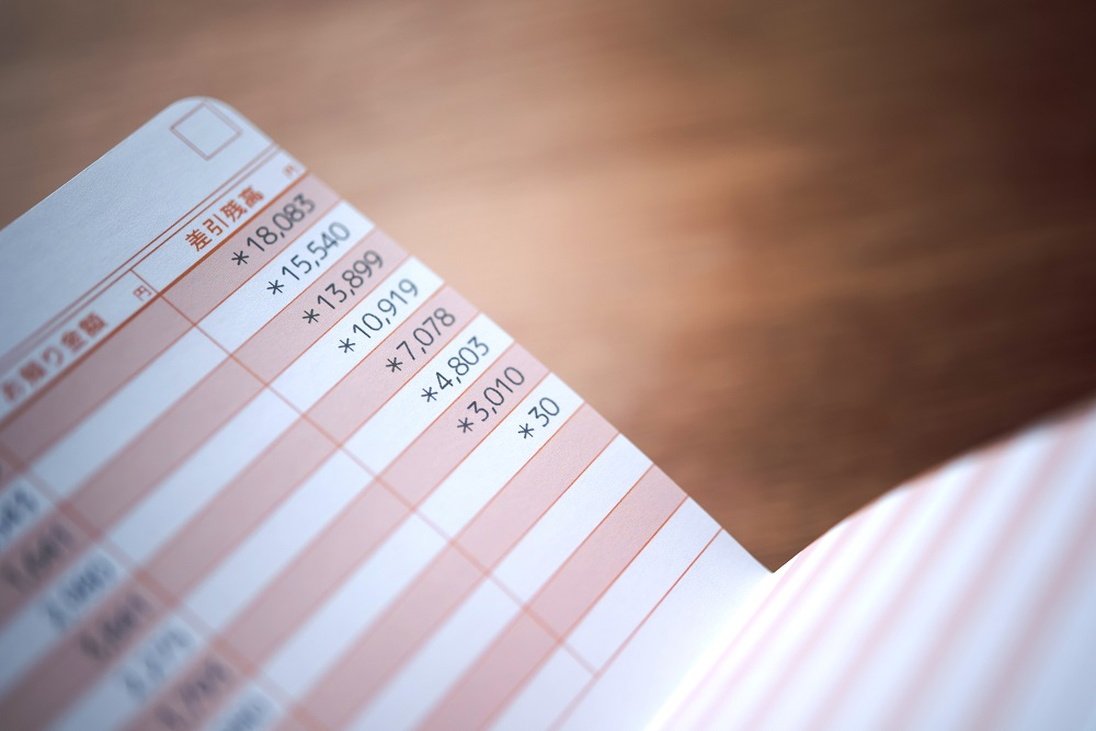 税 家庭 住民 母子 非課税 世帯