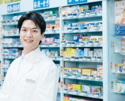 多様化する調剤薬局の形態