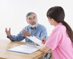 >介護認定調査では「動作確認」と「聞き取り調査」が行われる