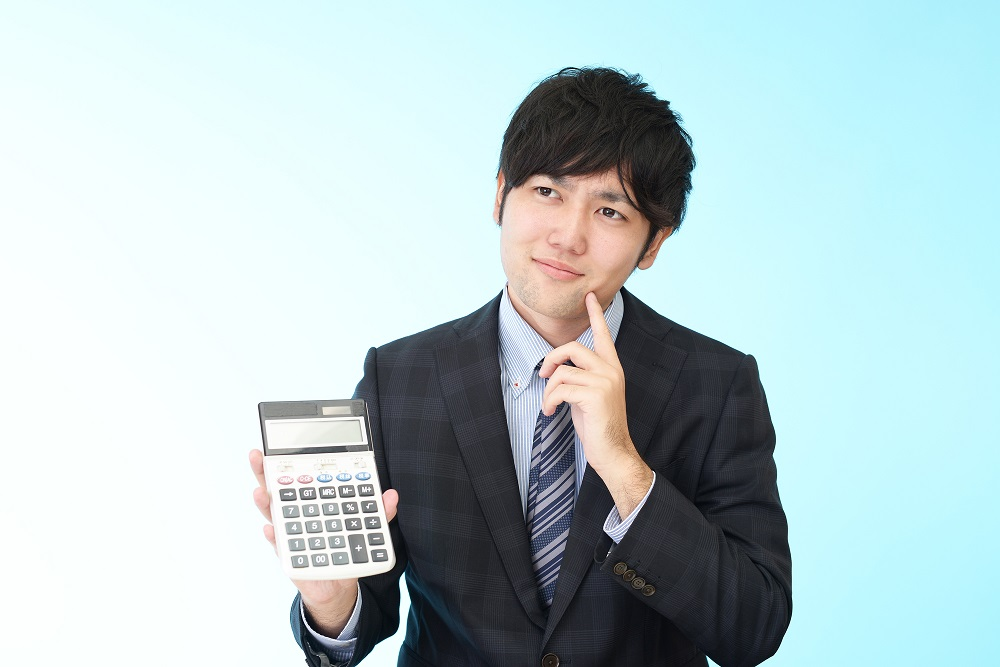 困った時の保障が少なくなるため、社会保険料は安いほど良いとは言えない面がある