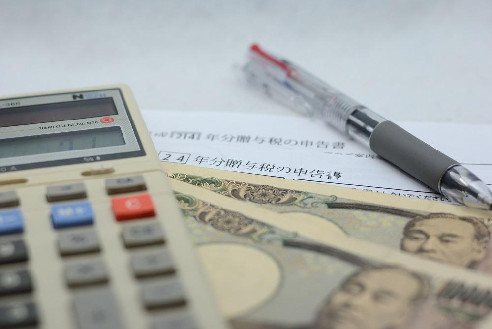 基礎控除を超える贈与は、贈与税の申告·納税をする。
