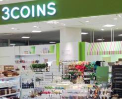 手頃な価格で雑貨などが購入できる3COINS