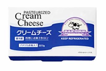 アメリカ産クリームチーズ 227グラム