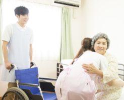 介護施設内での事故は決して珍しいことではない