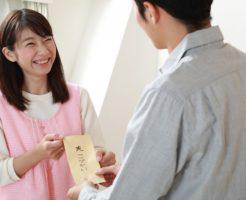 夫を小遣い制にすることで、ひとつの財布を共有できる