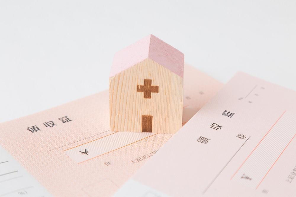「高額介護合算療養費制度」の申請方法