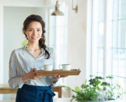 女性に多い個人起業