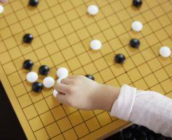 囲碁が「知育教育にいい」と注目