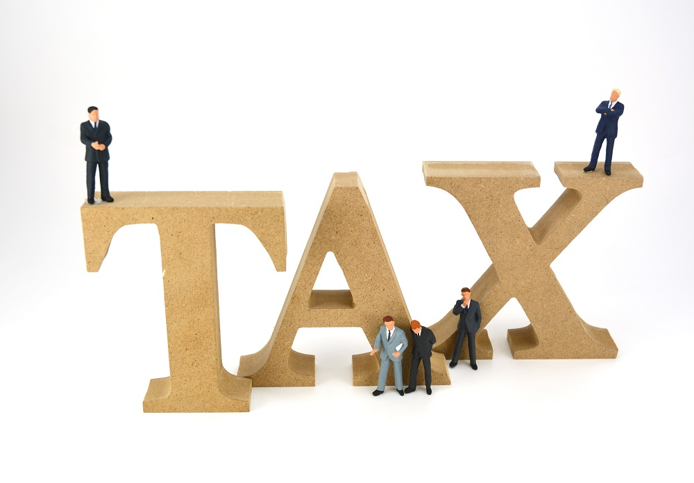 お得な税制度
