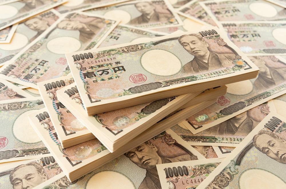 お金が沢山あったら幸せになれるか
