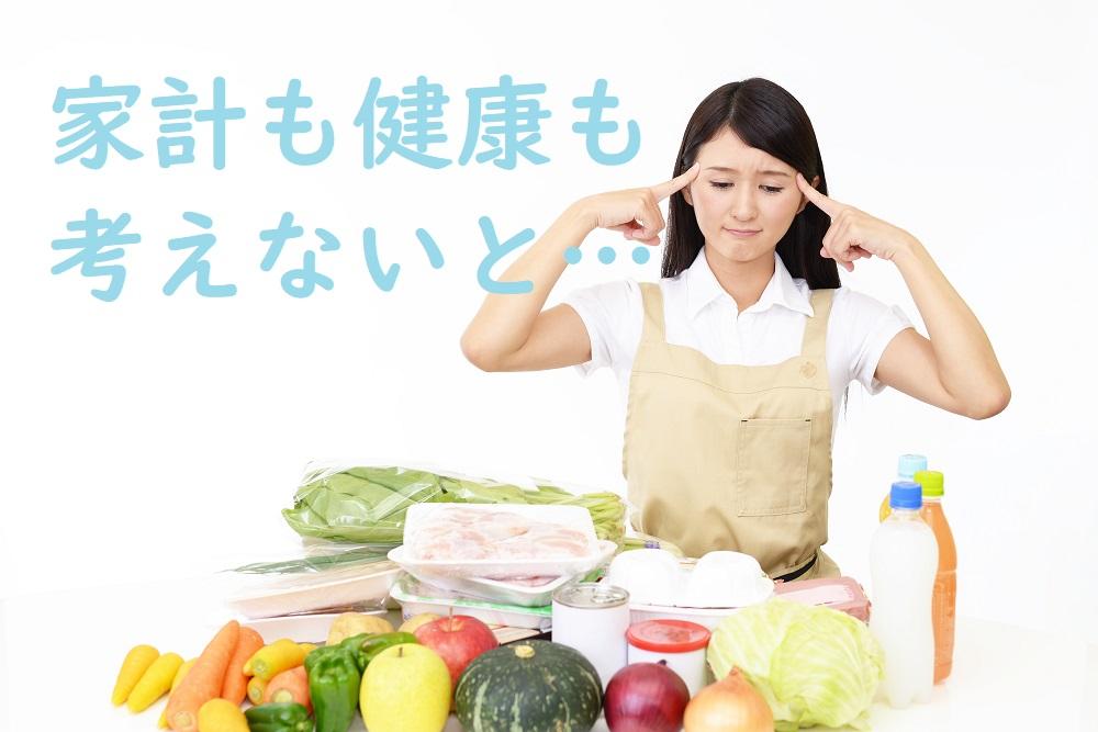 酷暑で野菜が高騰
