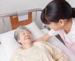 「難病」で介護施設を利用する