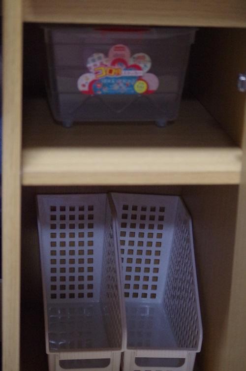 コロつきバスケットやA4ファイルボックス