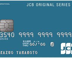 リボ払い専用カード「JCBカード R」