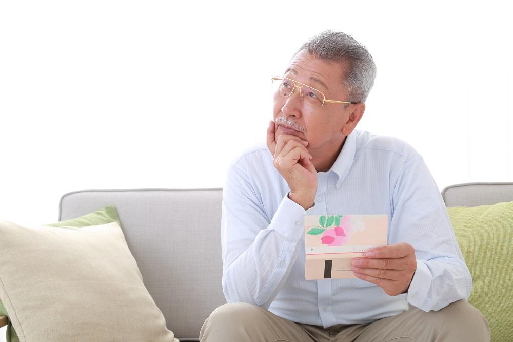 老後資金はいくらあればいいの?