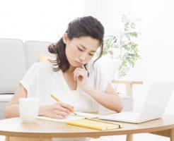 個人事業主の会計は「仕事」と「プライベート」のお金の区別が重要